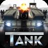 全民坦克 V1.2.4