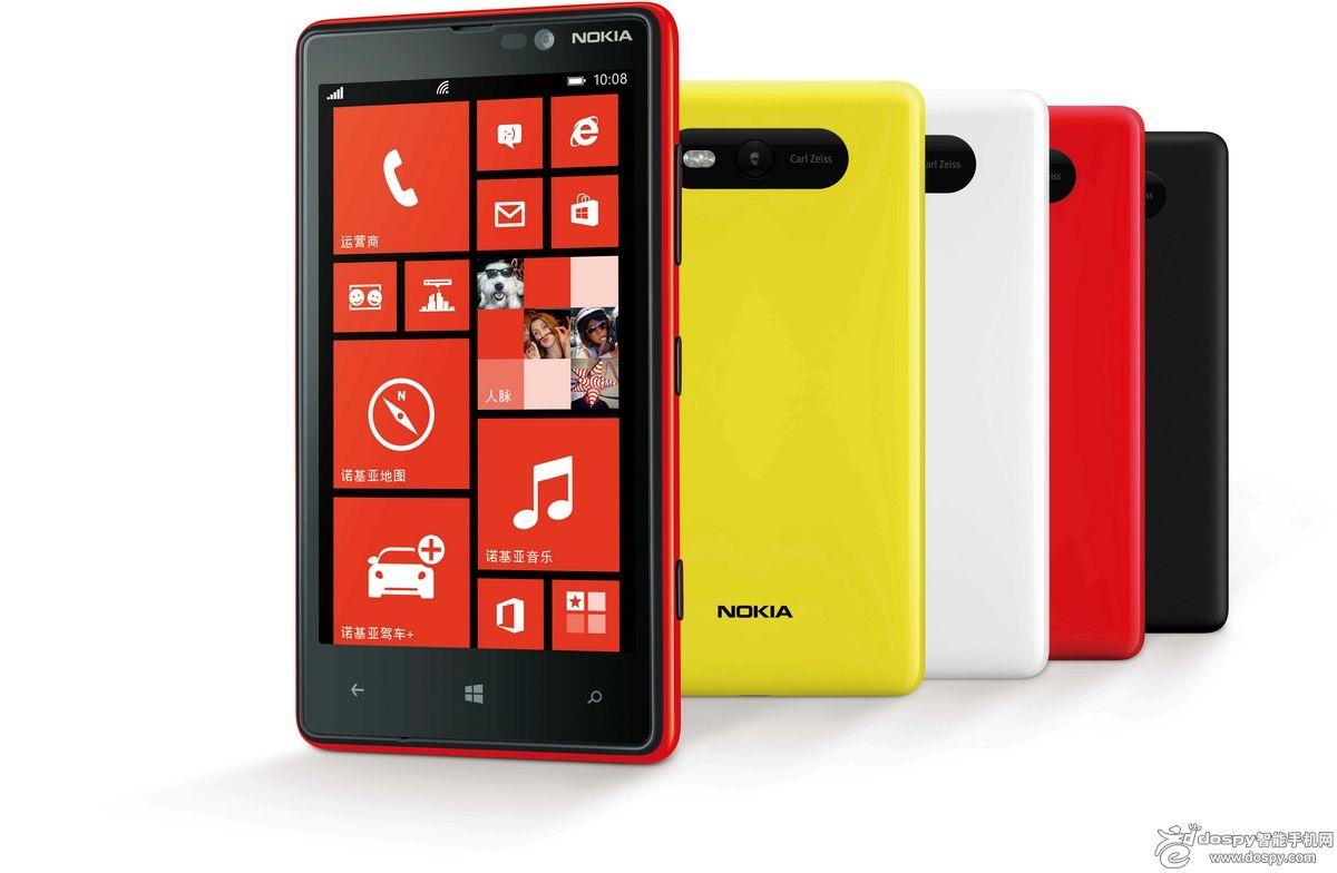 诺基亚920t后壳_诺基亚920手机壳质量比较好 诺基亚920手机壳 硅胶网上专卖