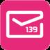 139邮箱 V6.6.6