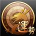 龙易运势-icon