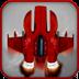 傲氣雄鷹已付費去廣告版 Sky Force V1.35