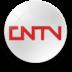 中国网络电视台 CNTV