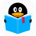 QQ阅读 V6.6.3.888