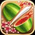 水果忍者 Fruit Ninja V3.1.2