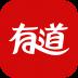 网易有道词典 V7.8.9