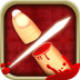 手指杀手 Finger Slayer V5.1.2