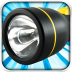 超酷手電筒 Tiny Flashlight LED V5.2.4