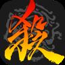 三国杀精简版(国庆专版)V2.9.5