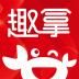 趣拿 V10.4.1