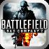 战地叛逆连队 2 Battlefield Bad Company 2(通用)