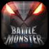 战斗精灵完整版 Battle Monster