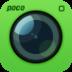 POCO相機 V3.4.5