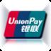 中国银联手机支付便民版
