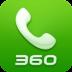 360安全通讯录 V3.3.0