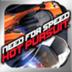 極品飛車14熱力追蹤3 高通CPU處理器專版