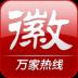安徽资讯-icon
