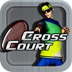跨界網球 Cross Court Tennis