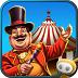 馬戲城 Circus City