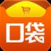 口袋購物 V6.1.2