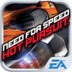 极品飞车:热力追踪14 Need for Speed Hot Pursuit