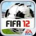 足球大联盟 EA FIFA 12