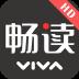 VIVA畅读Pad版 V3.0.0