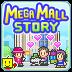 百货商店的故事 Mega Mall Story