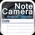 笔记相机 Note Camera