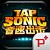 音速出擊 Tap Sonic