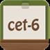 在线英语六级听力测试 V1.71
