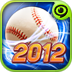 超級棒球巨星 Baseball Superstars 2012