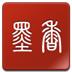 墨香搜书-icon
