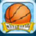 瘋狂籃球 Crazy Basketball