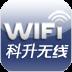 科升无线 Mobilesip