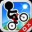 暴走自行车豪华版 BikeRiderDX V3.1.1