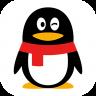 最新版QQ安装教程