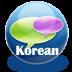 韩语口语天天练 V2.9