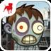 粉碎僵尸 ZombieSmash V1.0.5