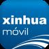 掌上新华西文版 Xinhua Móvil V1.0.4
