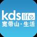kds宽带山 V3.5.8