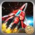 雷神战机:决战异形 V1.56