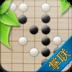五子棋(掌联) V1.8.79