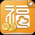 小福记账 V1.6.2