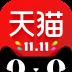 天貓 V8.8.0