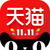 天猫 V7.8.0