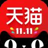 天猫 V6.2.1