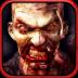 射杀僵尸 地狱门 Gun Zombie - Hell Gate