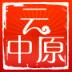 云中原 -icon