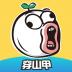 暴走漫畫 V7.1.3