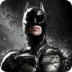 蝙蝠侠:黑暗骑士崛起 The Dark Knight Rises V1.1.3